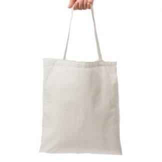 Sac shopping personnalisé en coton biologique - 150g - 38x42cm - porté main - BIOLO