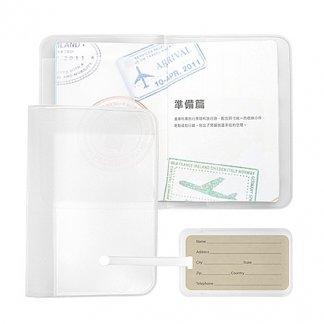 Set porte-passeport et porte-étiquette publicitaire en EVA - EVANITY